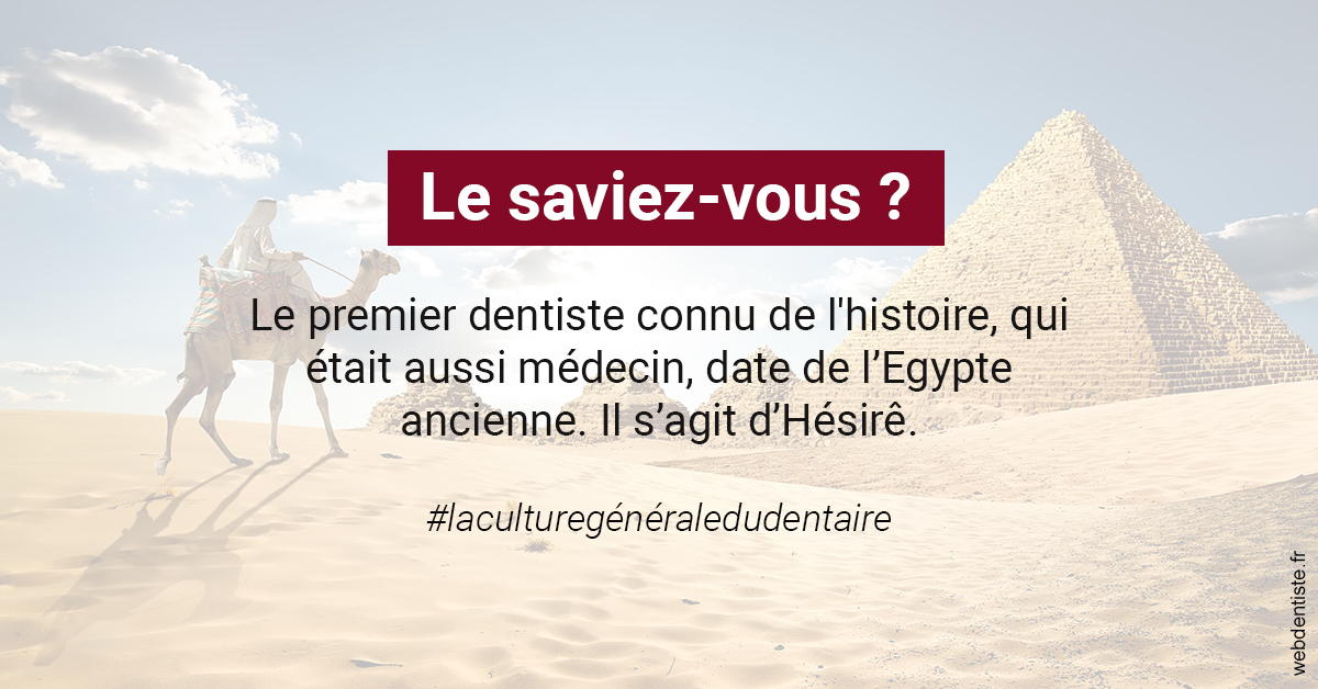 https://selarl-cabinetdentaire-negre.chirurgiens-dentistes.fr/Dentiste Egypte 2